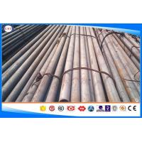 Wholesale S20c Steel Round Bar , Steel Round Bar Peeled / Polished / Turned Surface from china suppliers