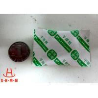 Wholesale High Absorption Moisture Absorbing Desiccant Super Dry Mineral Desiccant For Metal Parts Hot from china suppliers