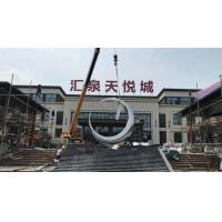 Quality Crescent Moon Shape Modern Metal Sculpture As Wonderful Shopping Mall Decoration for sale