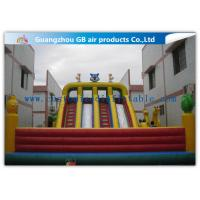 China Animal Inflatable Amusement Park Inflatables Combo for Kids Playground on sale