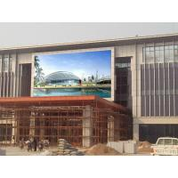 China High Definition P8 1R1G1B Outdoor Full Color LED Screen Digitization / Instantaneity on sale