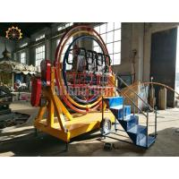 Wholesale 220 V / 380 V Gyro Spin Ride , Gyroscope Amusement Ride With Trailer from china suppliers