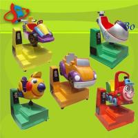 Wholesale GM57 kiddie rides from china suppliers