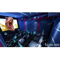 Quality Mini Mobile 5D Cinema Theater For Science / Amusement Novel And Unique for sale