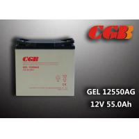 Wholesale GEL12550AG Lightweight AGM GEL Solar Energy Storage Battery 12V 55AH Capacity from china suppliers