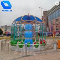 Wholesale Popular Flying Swing Ride Color Customized Luxury Cool Amusement Park Rides from china suppliers
