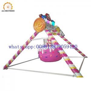 Wholesale Amusement rides candy pendulum for kids theme park swing pendulum ride from china suppliers