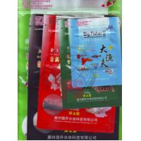 Wholesale Heat Seal Retort Packaging Plastic Zipper Bags Standup Pouches For Fish Feed from china suppliers