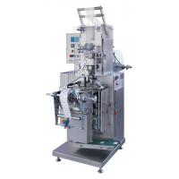 Wholesale Single Line Four Sides Sealing Wet Tissue Packing Machine L 80-220mm W 70-200mm from china suppliers