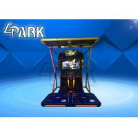 Wholesale Amusement Park Indoor Arcade Dance Machine With Music Attractive And Fashion from china suppliers