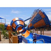 Wholesale Beautiful Tornado Water Slide Maximum Speed 12.7m/S With 2.6m Slide Wide from china suppliers