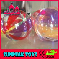 Wholesale WA-009 Inflatable Water Ball from china suppliers
