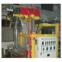 China Fully Automatic Blown Film Plant For PVC Aluminum Packaging Film SJ60-Sm600 on sale