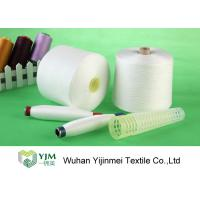 Wholesale Smooth Plastic Tube Polyester Core Spun Yarn Good Evenness Easily Sewing from china suppliers