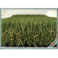 Wholesale Fireproof Heavy Metal Free Landscaping Grass Easy Installation Low Maintenance from china suppliers