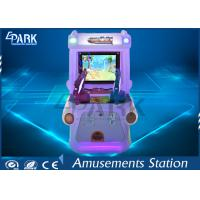 China Kis Coin Operated Shooting Game Machine For Amusement Park on sale