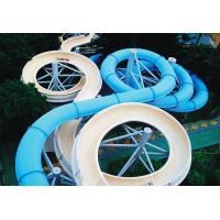Wholesale Kids And Adults Spiral Water Slides  from china suppliers