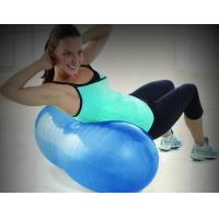 Wholesale Kids toys,Children's Plastic toys,Explosion-proof fitness ball from china suppliers