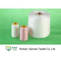 Wholesale 100 Spun Polyester Sewing Thread  Yarn 60/2 3000 Yards , Z Twist Colored Yarn from china suppliers