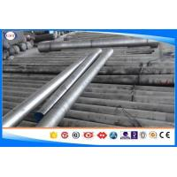 Wholesale Professional Hot Forged Alloy Steel Bar SAE8620/8620H /21NiCrMo2/ DIN1.6523/805 from china suppliers