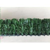 Wholesale Vivid Color Outdoor Synthetic Lawn / Grass For Sports Logo Customized from china suppliers