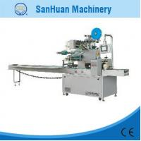 Quality Drawer Type Wet Tissue Pillow Type Packing Machine With PLC Programmable for sale