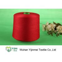 Wholesale Red Bright Colored Dyed Polyester Yarn Z Twist With Plastic Core from china suppliers