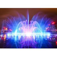 China Plazza Floor Water Fountains For Dry Deck With Led Underwater Lights on sale