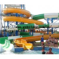 China Water park water slide on sale