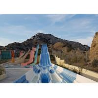 Quality Commercial Water Park Equipment Family Water Slide 1 Year Warranty for sale