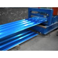 Wholesale Mill Finish corrugated Aluminum Sheets for Construction roofing / wall from china suppliers