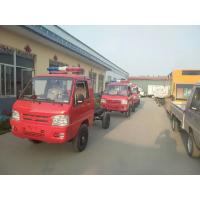 Wholesale Chargable Electric Platform Truck With Closed Driving Cabin and Loading Platform from china suppliers