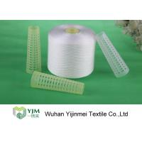 Wholesale Non Knot Polyester Raw White Yarn For Luggage / Tent / Woven Bag / Sewing from china suppliers