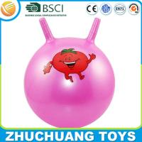 China small space hopper inflatable game toys for kids on sale
