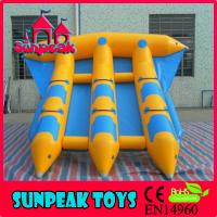 Wholesale G-166 Inflatable Water Sports Equipment from china suppliers