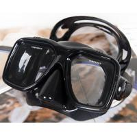 Wholesale Silicone Underwater Diving Gear Adjustable Strap Scuba Diving Mask from china suppliers