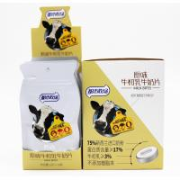 Wholesale No Non - Dairy Creamer Chewy Milk Candy For Every Generation Good Tasty from china suppliers