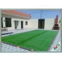 Wholesale PP + PE Landscaping Artificial Grass Home Leisure Artificial Turf from china suppliers
