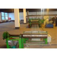 Wholesale Cutomized Fully Automatic Electric Roll Welded Wire Mesh Machine PLC Control from china suppliers