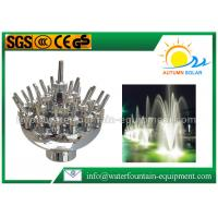 China Adjustable Three Layer Water Fountain Nozzles Scattering Spray Fireworks Shape on sale