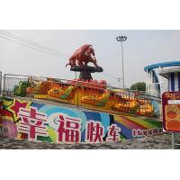 Wholesale Kids Playground Equipment Merry Go Round Happy Express Rides from china suppliers