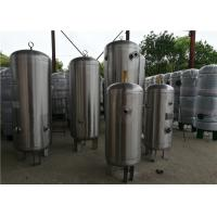 Wholesale ASME Standard Stainless Steel Air Receiver Tank With Relief Valve High Volume from china suppliers