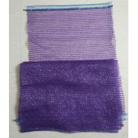 Wholesale Purple Raschel Plastic Mesh Netting Bags Drawstring For Vegetables / Fruits from china suppliers