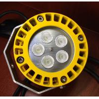 Wholesale Water proof warehouse Industrial LED Lights , 30w led loading dock lights from china suppliers