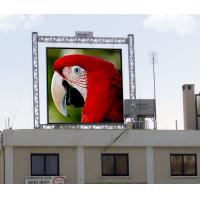 Wholesale Customized P6 Outdoor LED Screen , Full Color Large Outdoor LED Display Screens from china suppliers