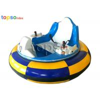 China Inflatable UFO Electric Bumper Car / Adult Inflatable Bumper Car Remote Control on sale