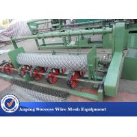 Wholesale Temporary Construction Chain Link Fence Making Machine Japan PLC Controller from china suppliers
