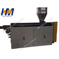 Quality 15KW Plastic Extrusion Machine 10-45 kgs / Hour High Output Stable Running for sale