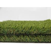 Wholesale The Most Economical Garden Artificial Grass 30mm Garden And other Use from china suppliers