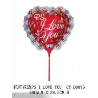 Buy cheap Valentine's Day Inflatable Aluminium Foil Pole Ballon from wholesalers